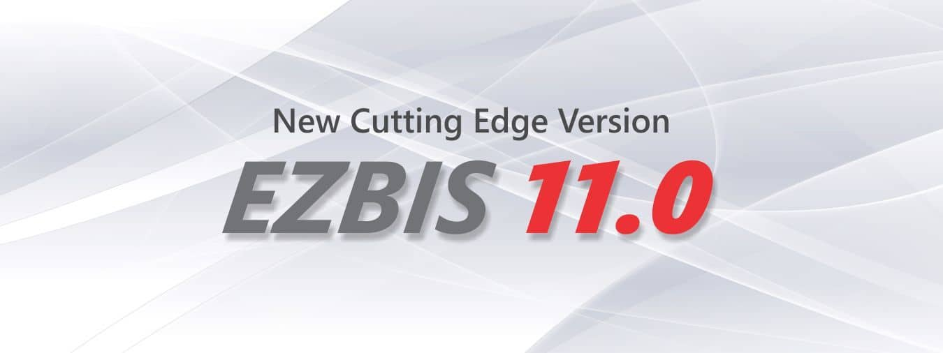 EZBIS Version 11