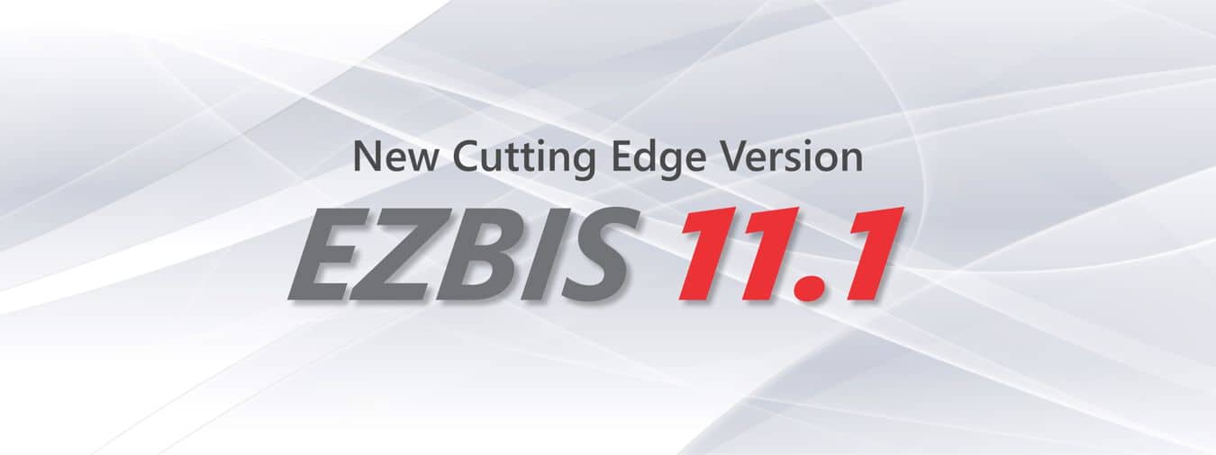 New EZBIS Version 11.1